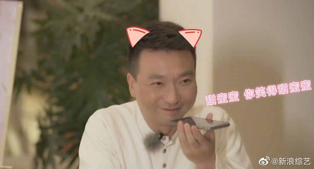 康辉给老婆打电话 高能撒糖令人羡慕