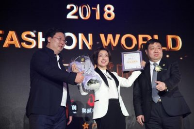 2018 Fashion World年度盛典盛大开启