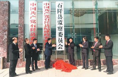 监察法颁布反腐开新篇 四大亮点引领反腐败国家