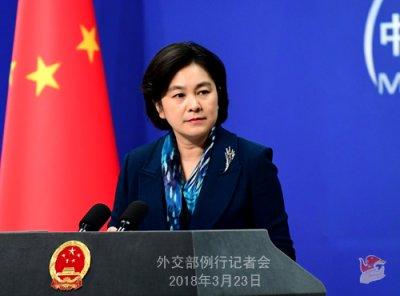 中方:中印两国快速发展对彼此和世界都是重要