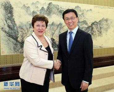 韩正会见世界银行首席执行官格奥尔基耶娃