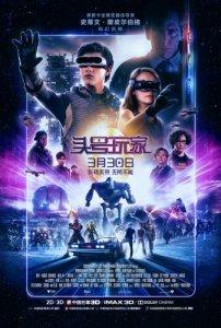斯皮尔伯格新片再走科幻风 自称不为科技拍电影