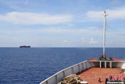 南沙大气环境综合监测站建成 具备15项指标监测