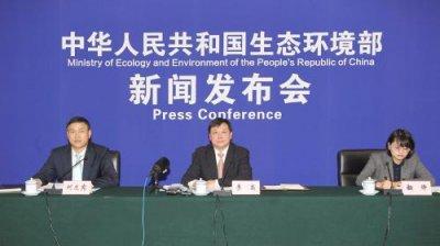 今年京津冀空气质量改善目标太过宽松?官方回