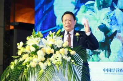 """原卫生部副部长:""""健康中国""""就是提供健康的"""