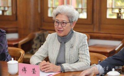 傅莹受聘清华大学兼职教授、国际关系研究院名