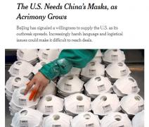 【他说战疫】美媒:美国需要口罩